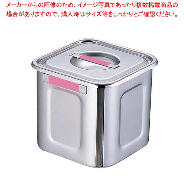 18-8カラープレート付角キッチンポット 24cm ピンク【 キッチンポット 角型 】 【メイチョー】