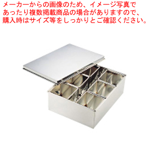 SA18-8冷凍バット 【メイチョー】【薬味入れ】