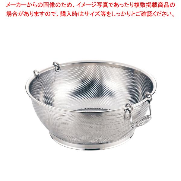 UK18-8パンチング浅型ざる 手付 (可動式取手)43cm 【メイチョー】