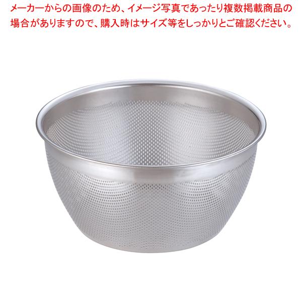 18-8 HACCPパンチング深型ざる 33cm 【メイチョー】