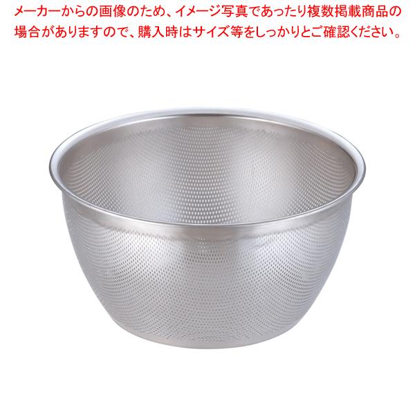 18-8 HACCPパンチング深型ざる 35cm 【メイチョー】