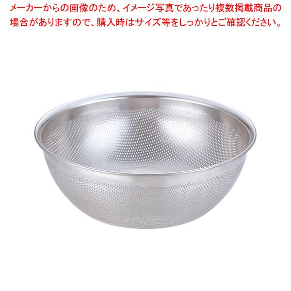 18-8 HACCPパンチング浅型ざる 33cm 【メイチョー】