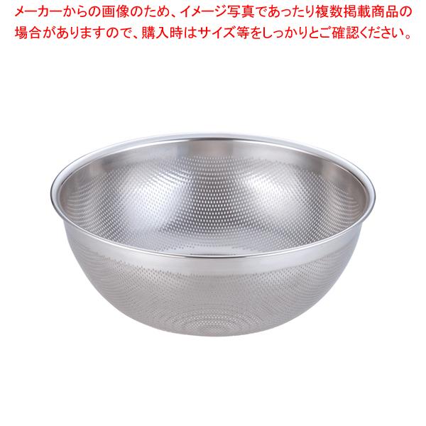 18-8 HACCPパンチング浅型ざる 37.5cm 【メイチョー】