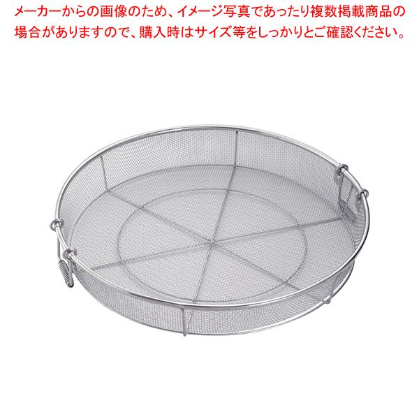 18-8給食用手付き蒸しカゴ 荒目 85cm(5メッシュ) 【メイチョー】