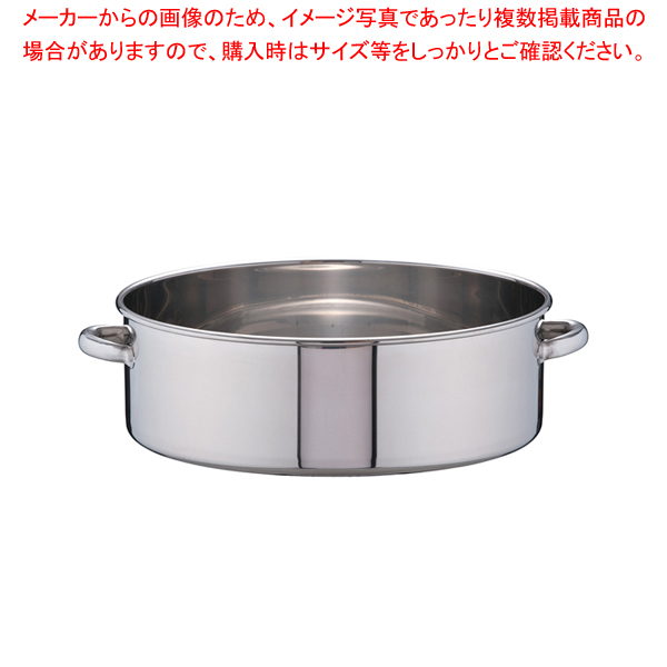 SA18-8手付洗桶 51cm 【メイチョー】