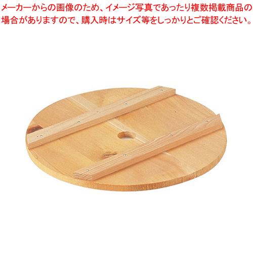 8-0272-0904 7-0267-0904 AOS01024 001-0011102-001 漬物容器 激安挑戦中 セール サワラ 木製押蓋 24cm メイチョー