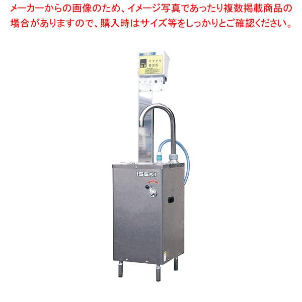 ASVA301 7-0274-0601 蔵 ヰセキ AW0750-S メイチョー 自動洗米機 !超美品再入荷品質至上!