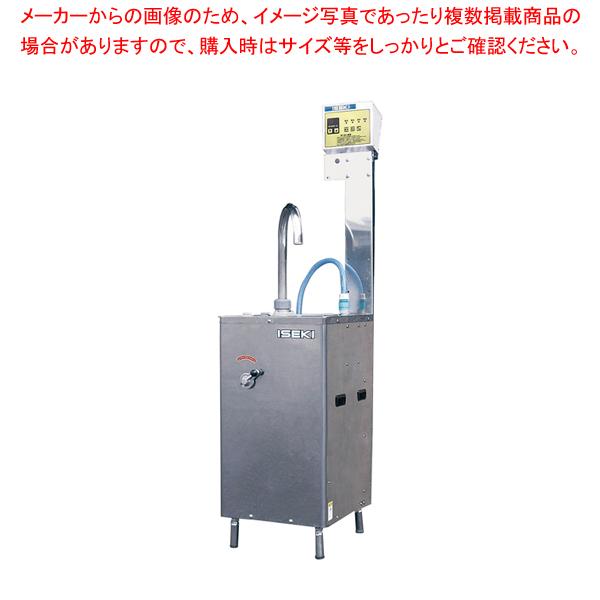 ヰセキ 自動洗米機 AW1500-S 【メイチョー】