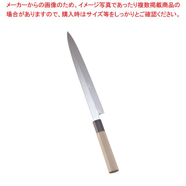 SA佐文 本焼鏡面仕上 柳刃 木製サヤ 27cm【メイチョー】【和包丁 柳刃 正夫】