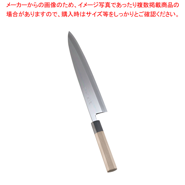 SA佐文 銀三鏡面仕上 身卸 30cm 【メイチョー】