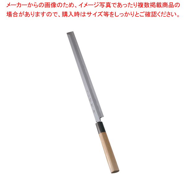 堺 菊守 極上 蛸引 27cm 【メイチョー】
