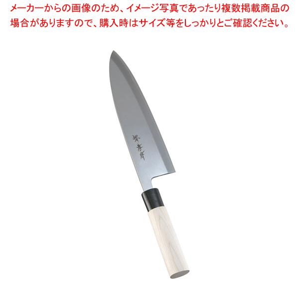 堺孝行 霞研 出刃 27cm 【メイチョー】