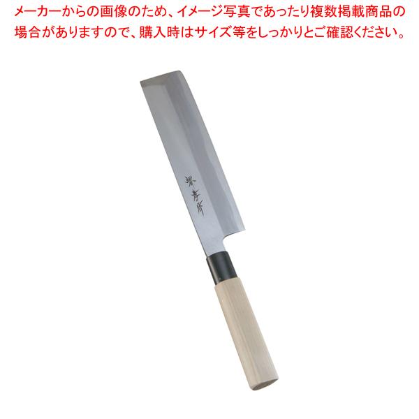 堺孝行 霞研 薄刃 19.5cm 【メイチョー】