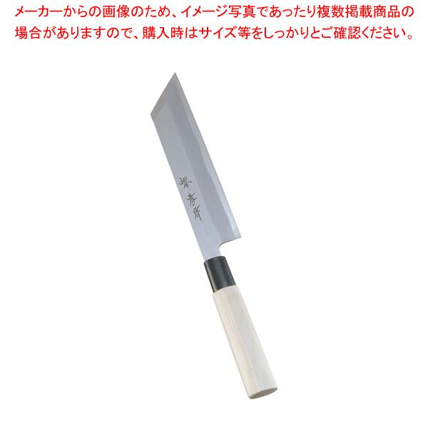 堺孝行 霞研 むき物 18cm 【メイチョー】