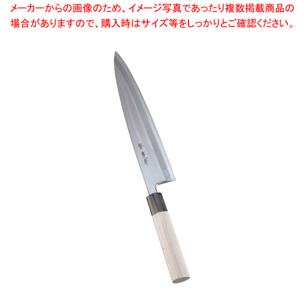 堺孝行 イノックス和庖丁 身卸出刃 27cm 【メイチョー】