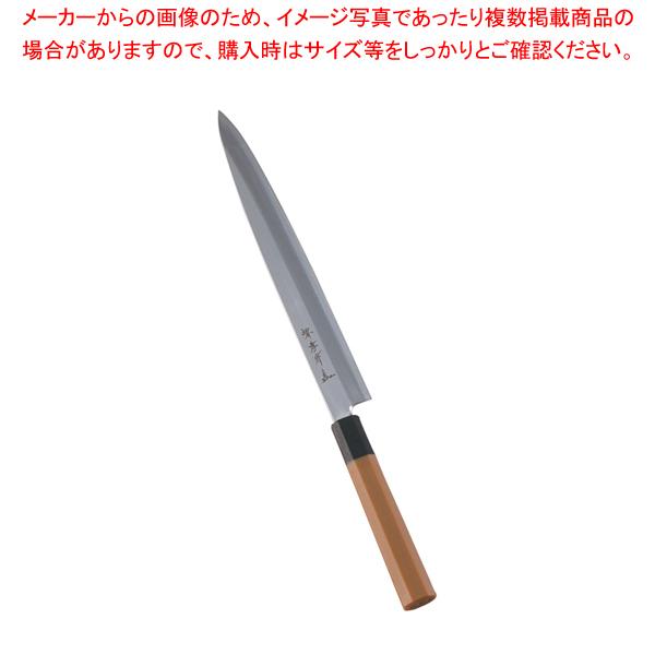 堺孝行 モリブデン鋼 PC柄 正夫 27cm 【メイチョー】