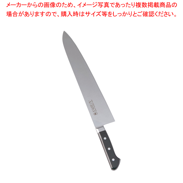 SA SABUN ステンレス鋼 牛刀 33cm【 洋包丁 牛刀 】 【メイチョー】