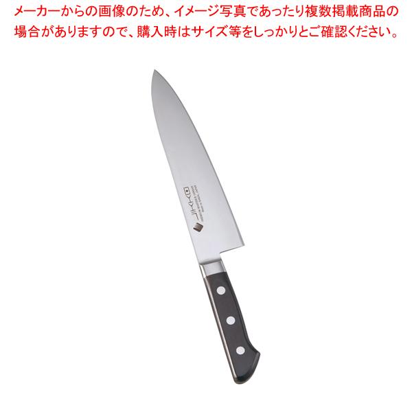 堺實光 プレミアムマスターII(ツバ付) 洋出刃 21cm 【メイチョー】