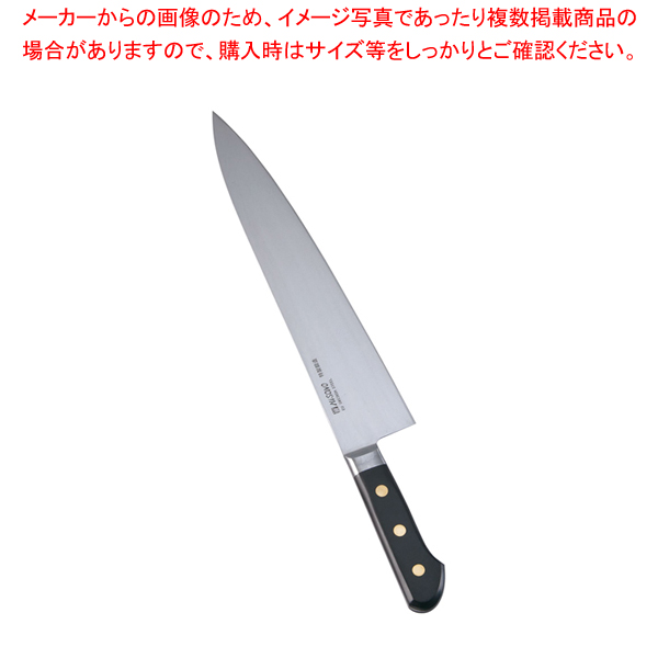 ミソノ・スウェーデン鋼 牛刀 No.115 30cm 【メイチョー】