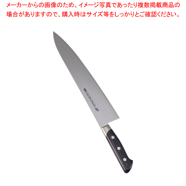 MONZABURO VG-T 牛刀27cm 【メイチョー】