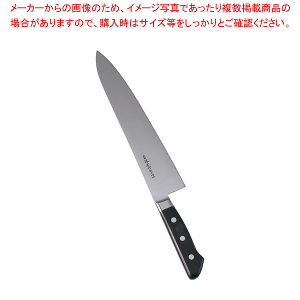 堺孝行 日本鋼(ツバ付)洋出刃 27cm 【メイチョー】