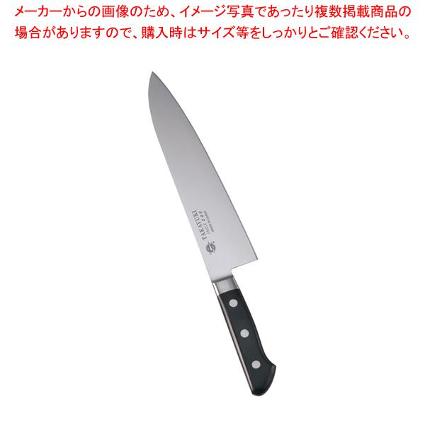 堺孝行 イノックス 牛刀 24cm 【メイチョー】