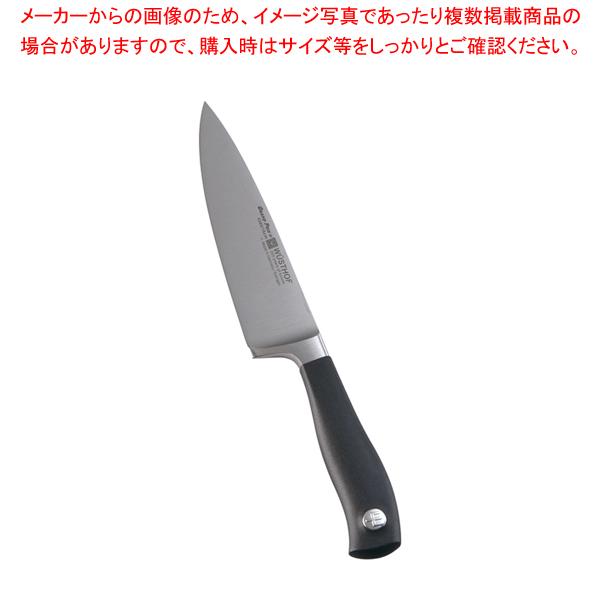 ヴォストフ グランプリII 牛刀 4585-16 16cm【メイチョー】【洋包丁 牛刀】