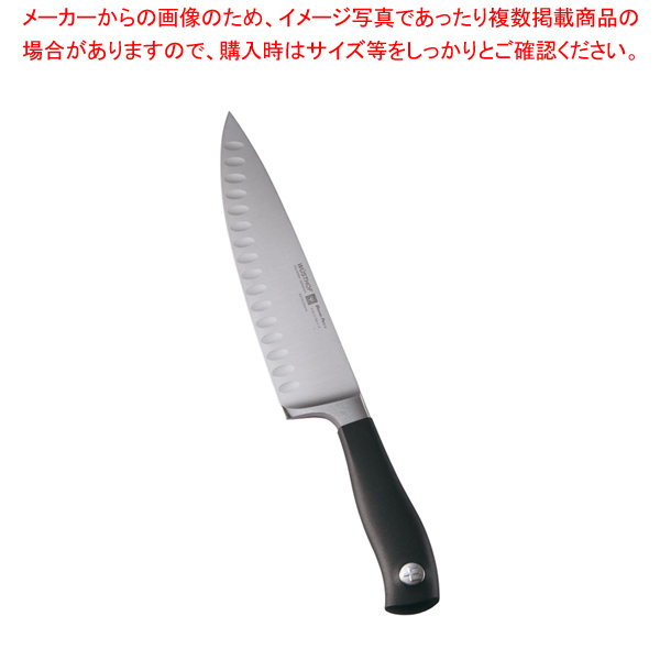ヴォストフ グランプリII 牛刀 4575-20(筋入)【 洋包丁 牛刀 】 【メイチョー】
