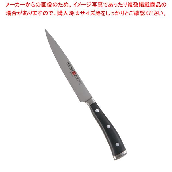 クラッシックアイコン サンドウィッチK 4506-16 16cm【メイチョー】【野菜 食品細工用品 】