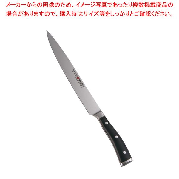 クラッシックアイコン サンドウィッチK 4506-23 23cm【メイチョー】【野菜 食品細工用品 】