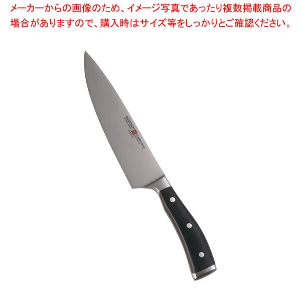 クラッシックアイコン 牛刀 4596-20 20cm【メイチョー】【野菜 食品細工用品 】
