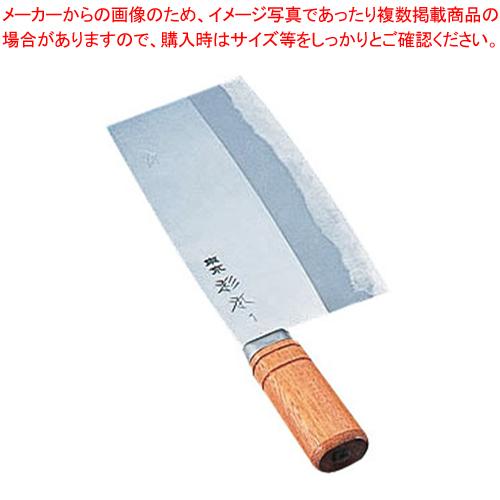 杉本 中華庖丁 1号 4001 【メイチョー】