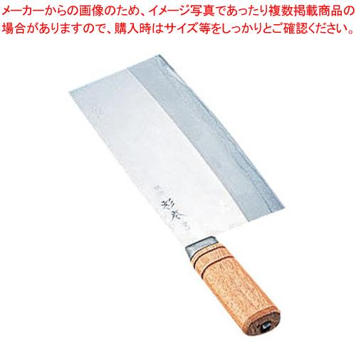 杉本 中華庖丁 3号 4003 【メイチョー】