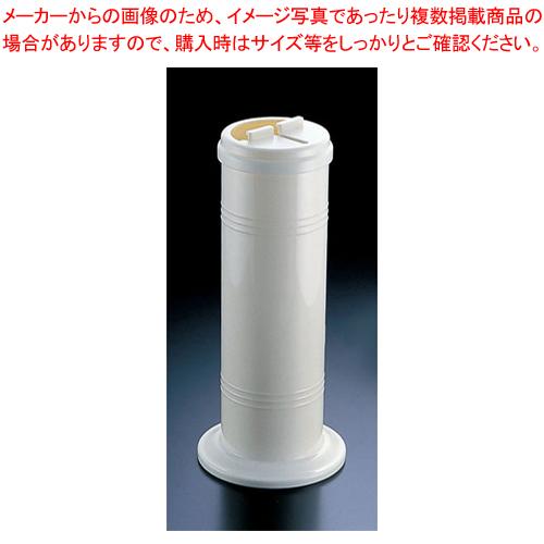 サーモ ナイフリンシングボックス 43721 【メイチョー】