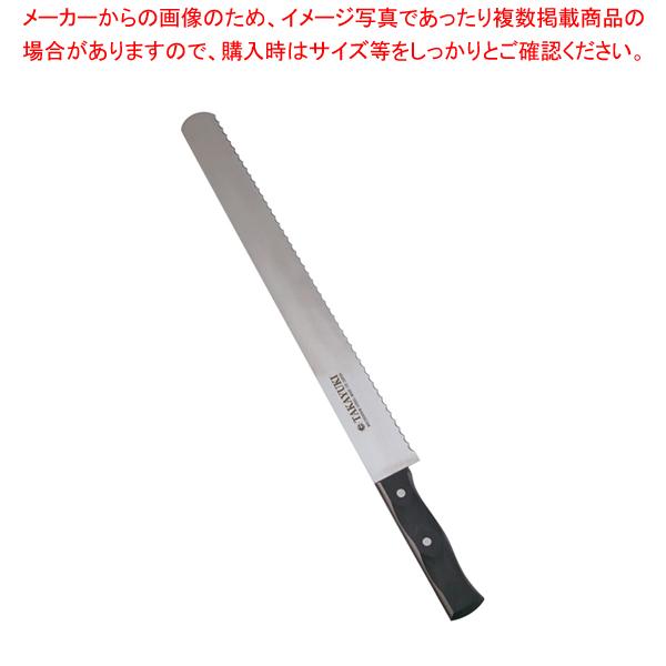 孝行 カステラナイフ波刃(ステンレス製) 36cm 【メイチョー】