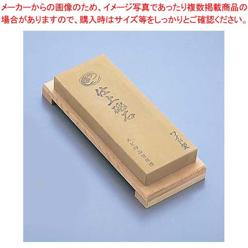 砥石 仕上 ワイド型 台付 No.4000 IE-1500 【メイチョー】