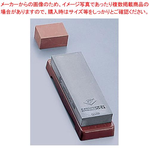 超セラミックス砥石 台付(修正用砥石付) #5000超仕上SS-5000 【メイチョー】