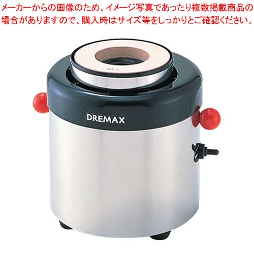 ドリマックス 水流循環研機 DX-10 【メイチョー】