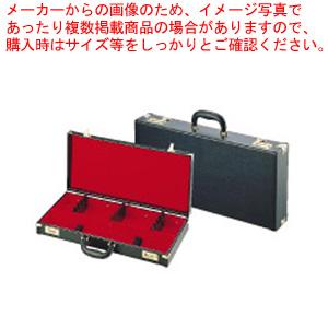 レザー張り庖丁ケース(ダイヤル式) 洋食用 黒 8丁入 【メイチョー】