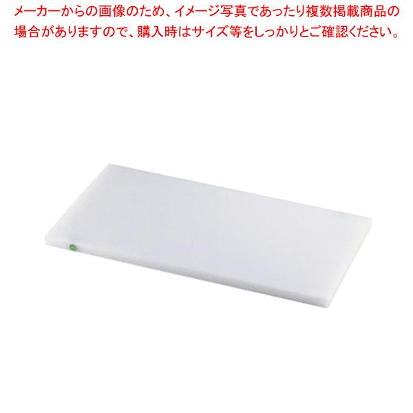 住友 抗菌スーパー耐熱まな板 カラーピン付 SSTWP 緑 【メイチョー】