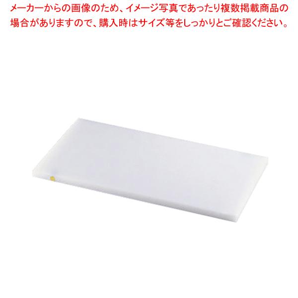 住友 抗菌スーパー耐熱まな板 カラーピン付 SSTWP 黄【メイチョー】<br>【メーカー直送/代引不可】