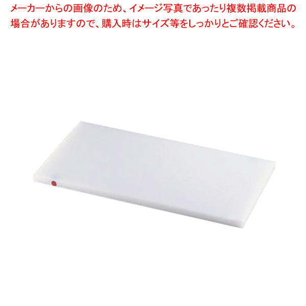 住友 抗菌スーパー耐熱まな板 カラーピン付 30SWP 茶 【メイチョー】