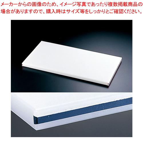 住友 抗菌スーパー耐熱まな板 カラーライン付 SSTWL 青【メイチョー】<br>【メーカー直送/代引不可】