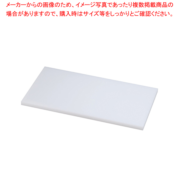 住友 抗菌プラスチックまな板 MY 1000×390×H30【 まな板 抗菌 業務用 1000mm 】 【メイチョー】