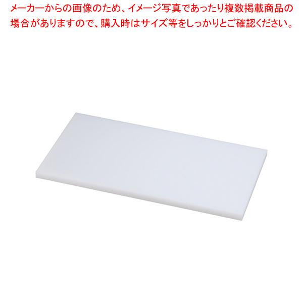 住友 抗菌プラスチックまな板 LX 2000×1000×H20【メイチョー】【メーカー直送/代引不可】