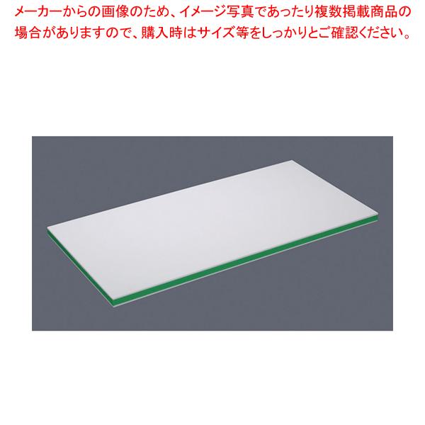 住友軽量抗菌スーパー耐熱まな板 軽之助 20MKL 緑【メイチョー】<br>【メーカー直送/代引不可】