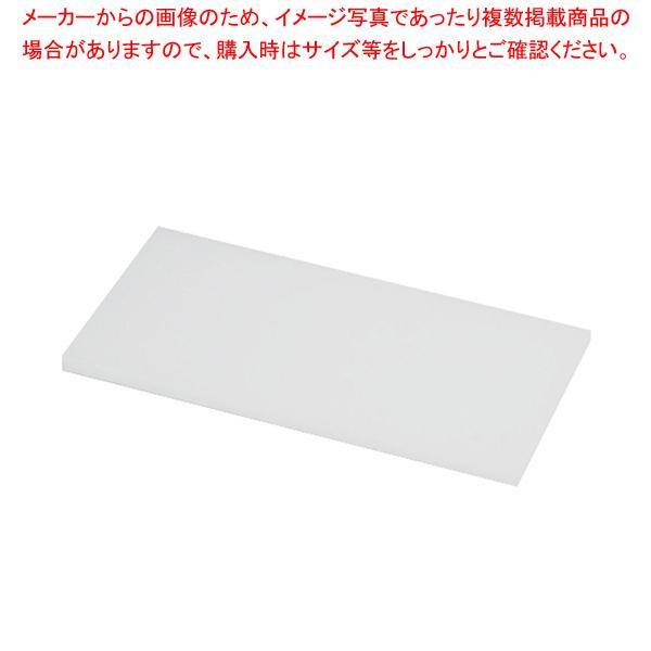 トンボ プラスチック業務用まな板 900×360×H20mm【メイチョー】【まな板 業務用 900mm】