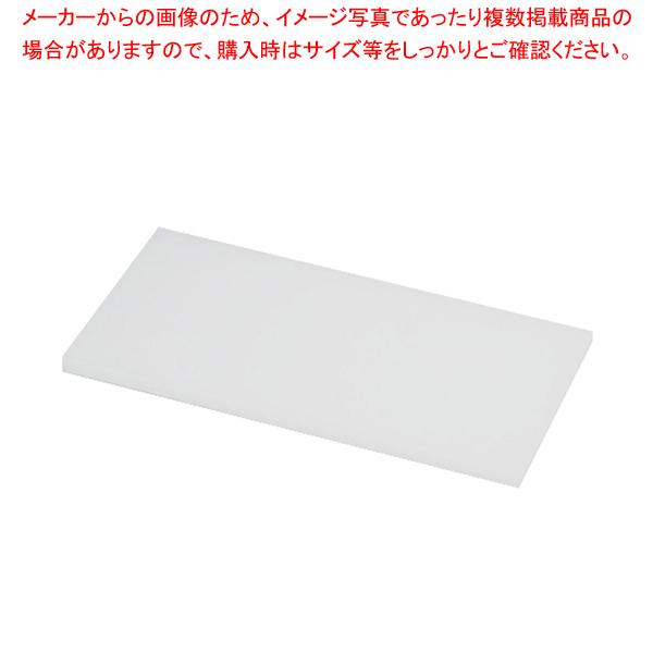 トンボ プラスチック業務用まな板 1800×900×H30mm【メイチョー】<br>【メーカー直送/代引不可】