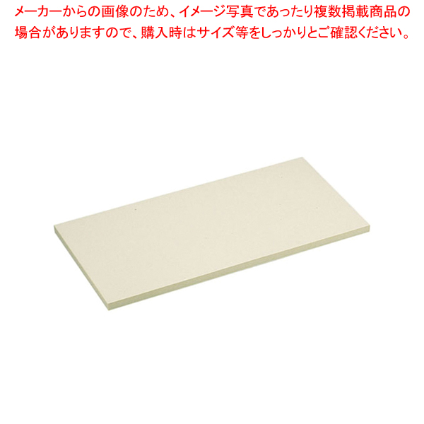 K型抗菌ピュアまな板 PK5 750×330×H20mm【メイチョー】【メーカー直送/代引不可】