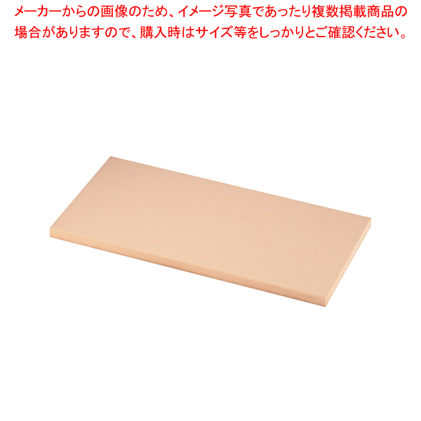 ニュー抗菌プラスチックまな板 800×400×20 【メイチョー】